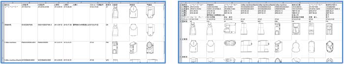 Design Scopeダウンロード