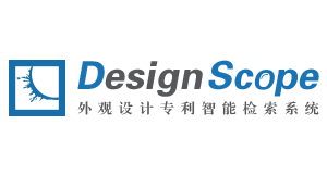 海外意匠検索サービス Design Scope