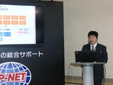 2015 特許・情報フェア&コンファレンス