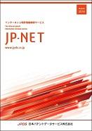 JP-NET