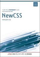 NewCSS