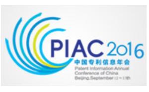 PIAC2016