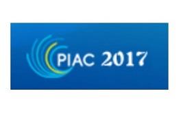 PIAC2017